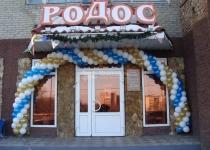 Сауна Родос Омск, Мельничная, 128