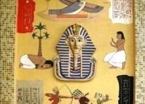 Зал Египет Сауна в ОЗ Союз Омск, Менжинского, 3 фотогалерея