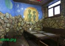 Зал Марс Сауна ОнЛайн Омск, Сибирский пр-т, 2/4