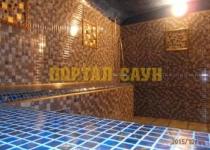 №3 Баня на Белозерова Омск, Тимофея Белозёрова, 12