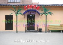 Зал №1 Сауна на Марка Никифорова Омск, Марка Никифорова, 9