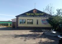 Сауна Дача-Удача Омск, Станционная 6-я, 100 фотогалерея